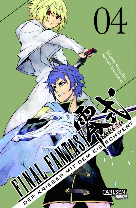 Final Fantasy - Type-0: Der Krieger mit dem Eisschwert 4 Manga