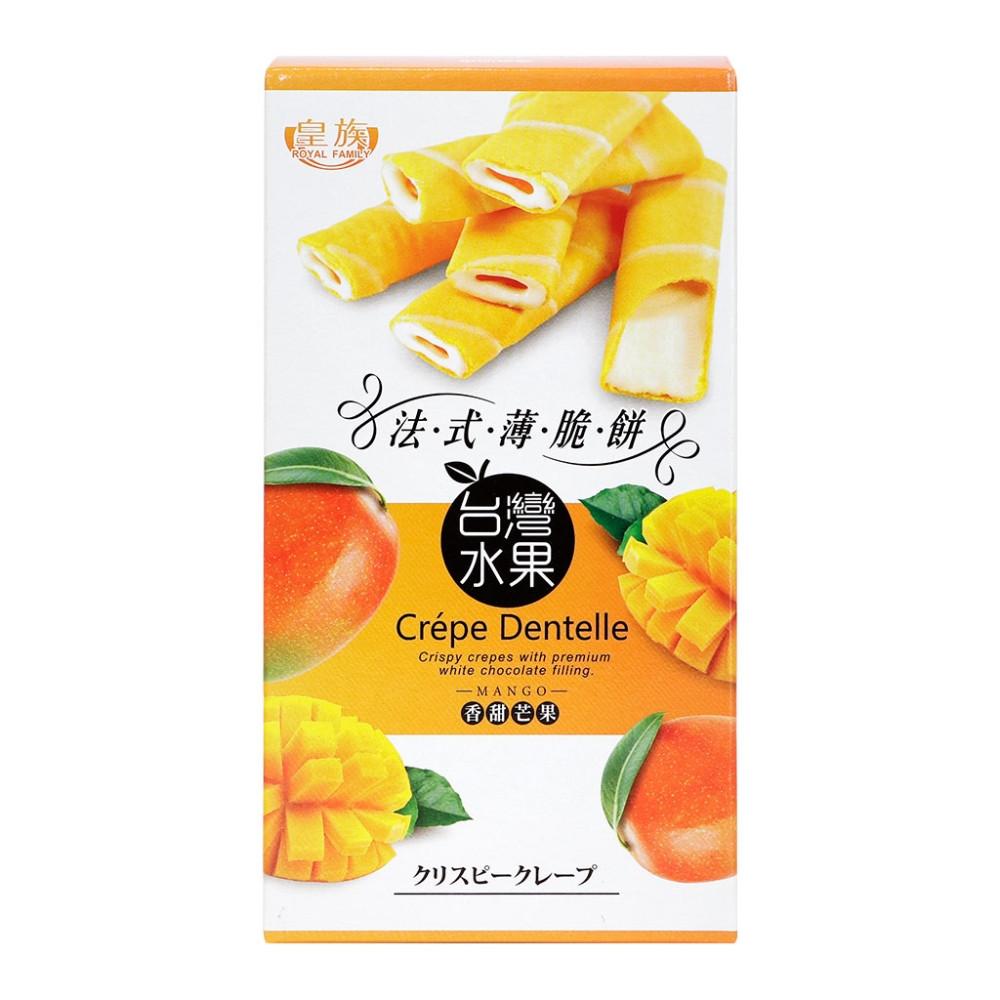 Crêpe Dentelle - Mango Schokolade 180g
