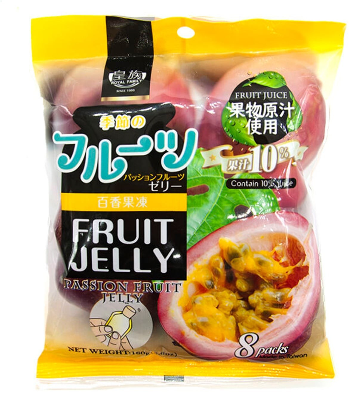 Passion Fruit Jelly (Passionsfruchtgeschmack) 160g