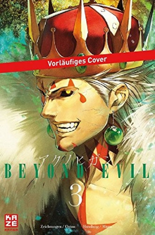 Beyond Evil 3 Manga