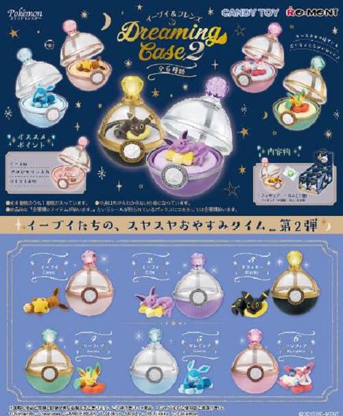 Pokemon Eevee & Friends Dreaming Case 3 cm Zufalls-Figur