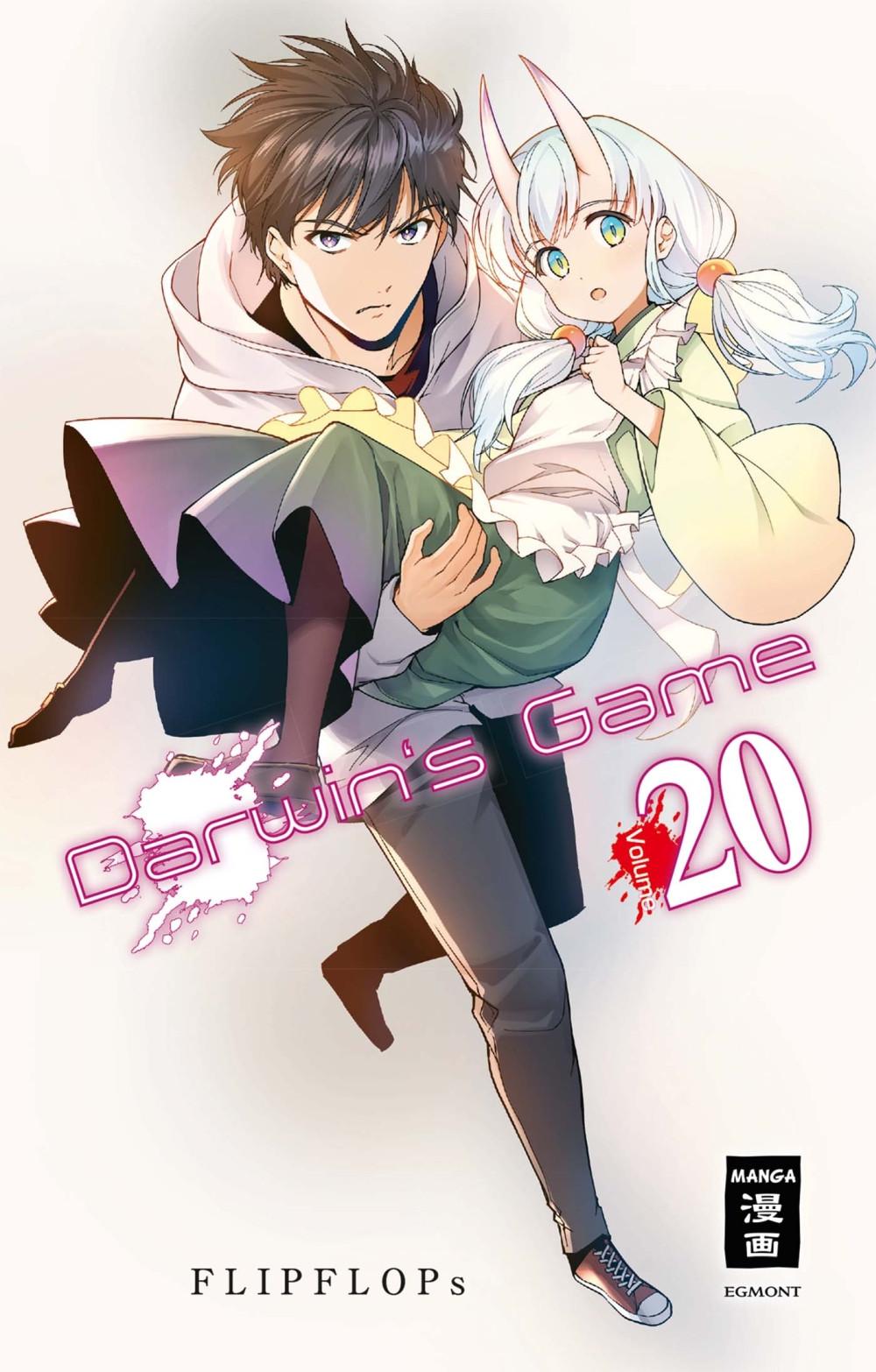 Darwin's Game 20 Manga