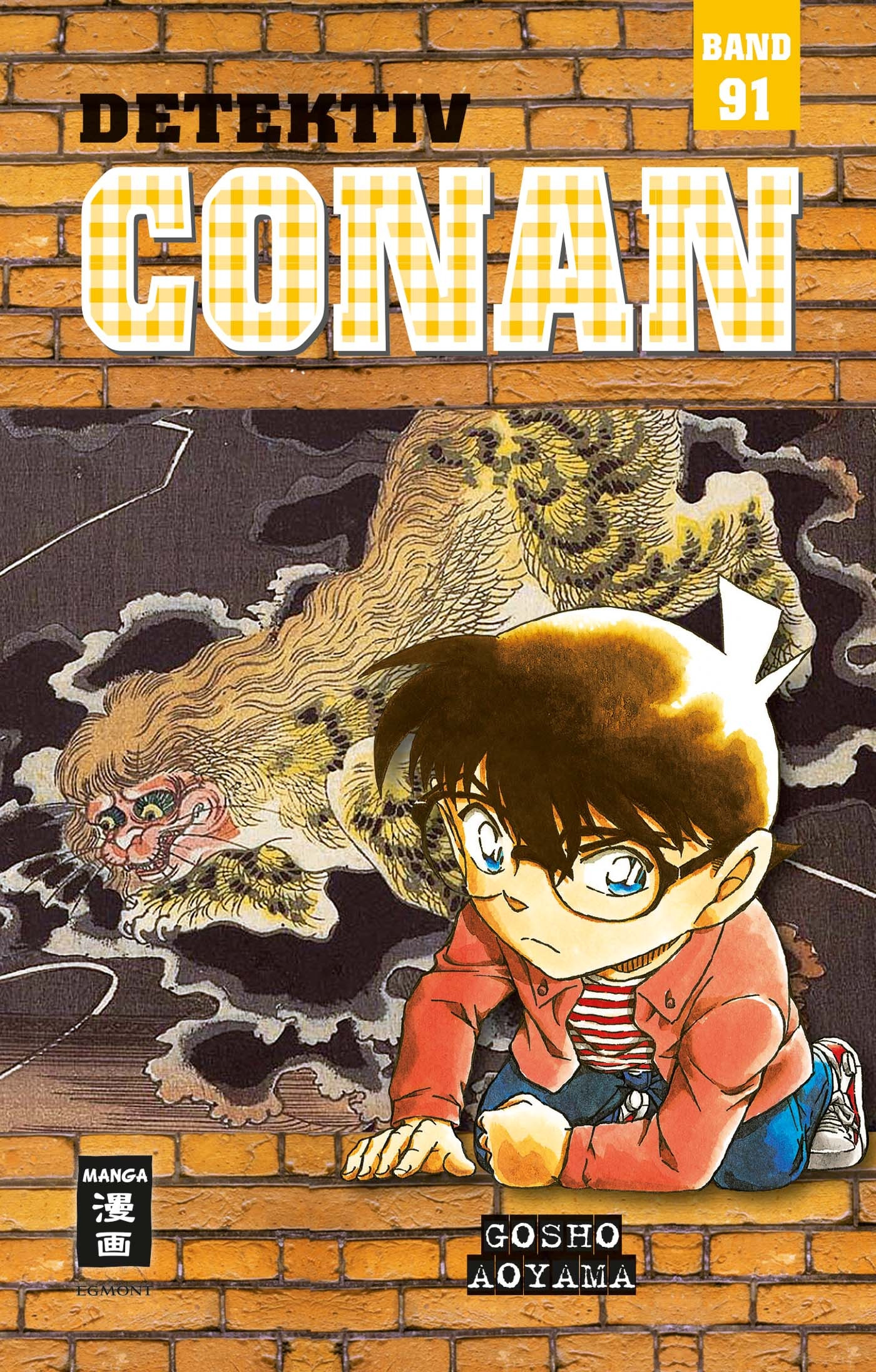 Detektiv Conan 91 Manga