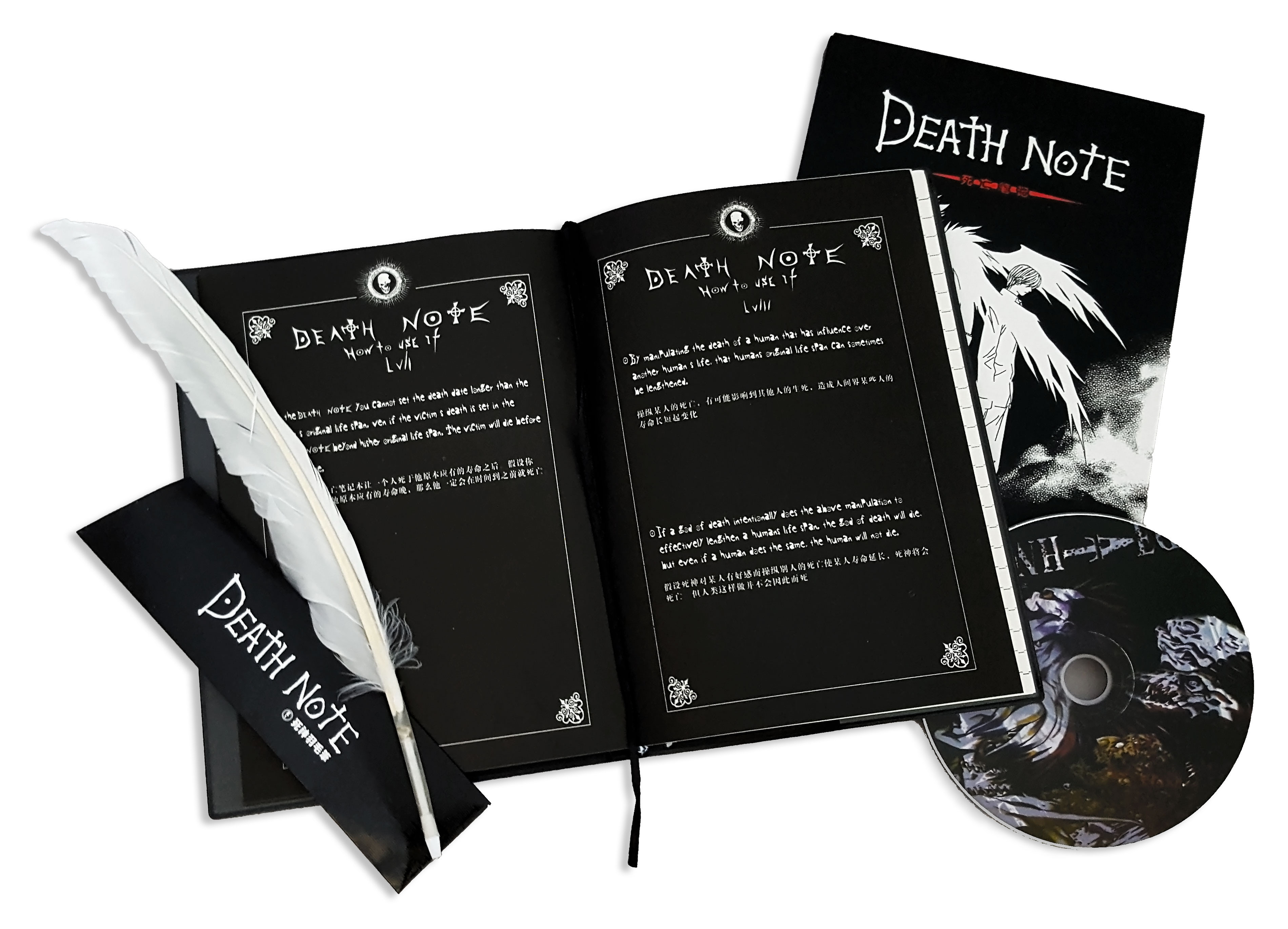 Death Note Notizbuch +Feder +CD