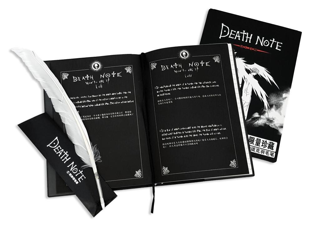 Death Note Notizbuch +Feder