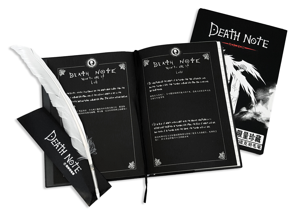 cosplay death note notizbuch feder kost me. Black Bedroom Furniture Sets. Home Design Ideas