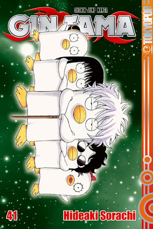 Gin Tama 41 Manga