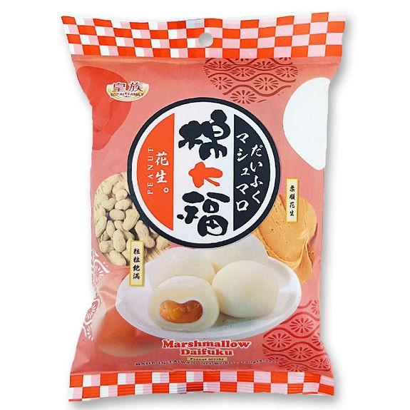 Mochi - Klebreiskuchen-Marshmallow - Erdnuss in Geschenk-Box 120g