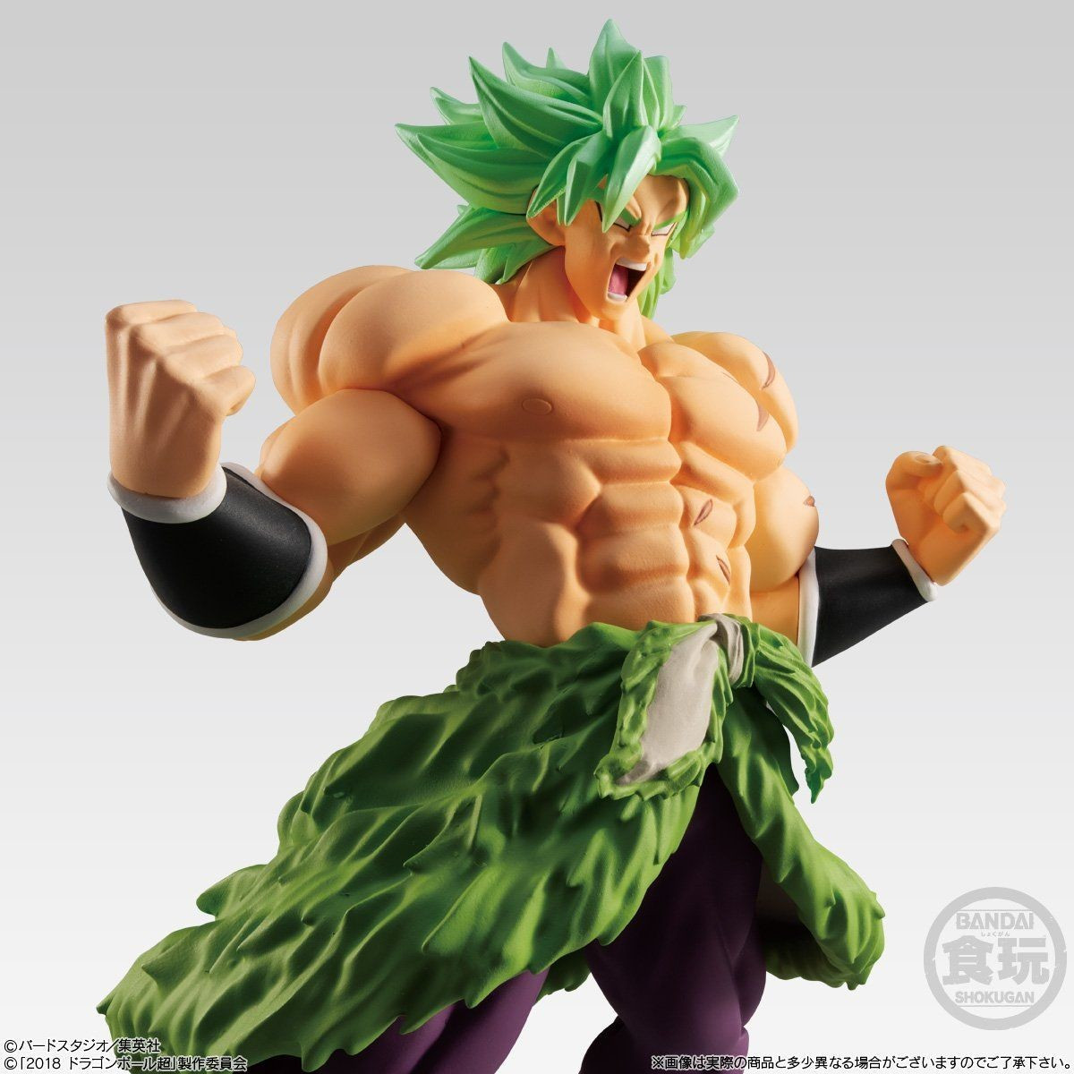 Dragon Ball Super Broly - Broly SSJ - Dragon Ball STYLING - Full Power 14 cm Figur